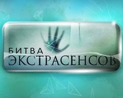 Фото: TNT-online.ru