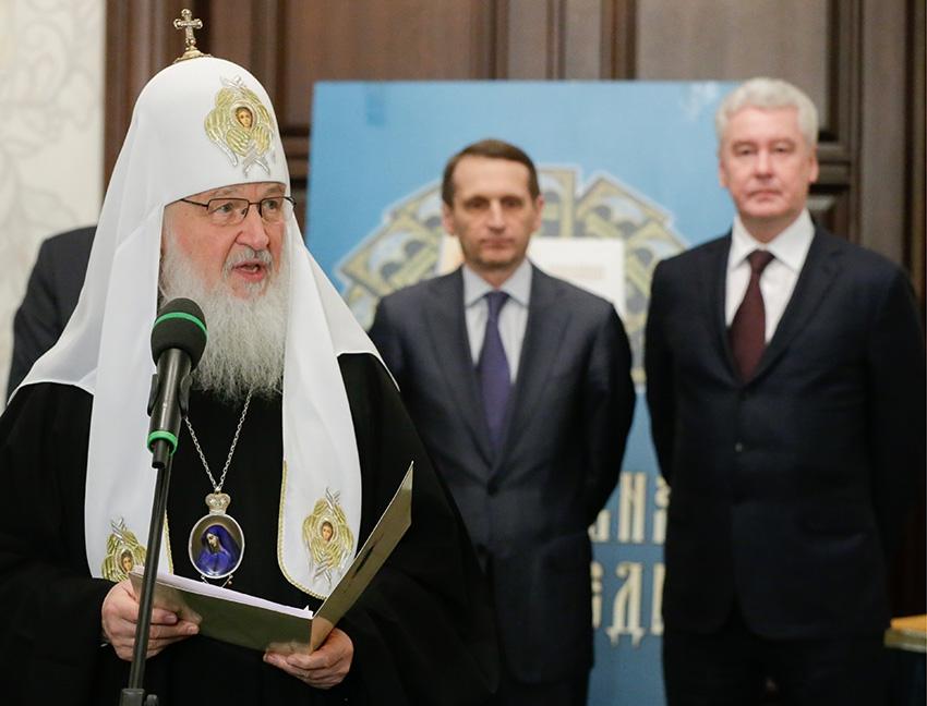 Фото: Александр Шалгин/пресс-служба Госдумы РФ/ТАСС