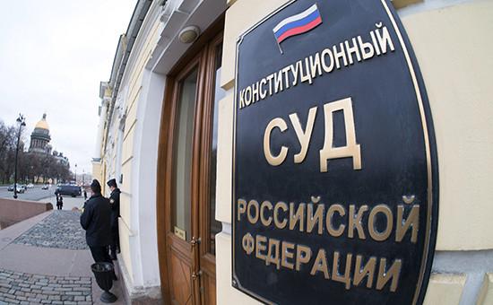 Здание Конституционного суда вСанкт-Петербурге