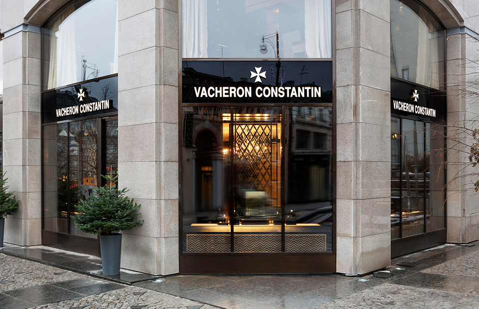 Бутик Vacheron Constantin в Берлинском доме на Петровке, 5