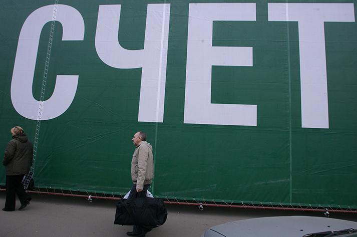 Фото: Денис Гришкин/ТАСС/Ведомости