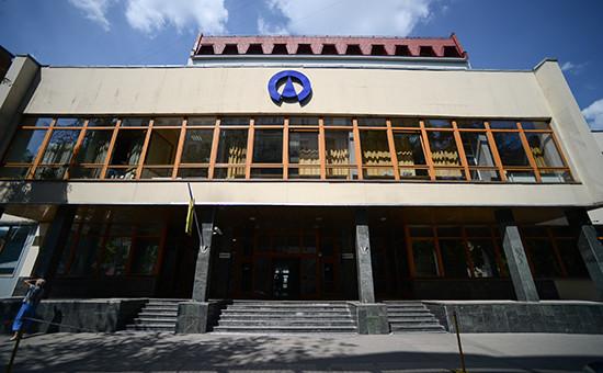 Здание офиса компании «Укрнафта» в Киеве