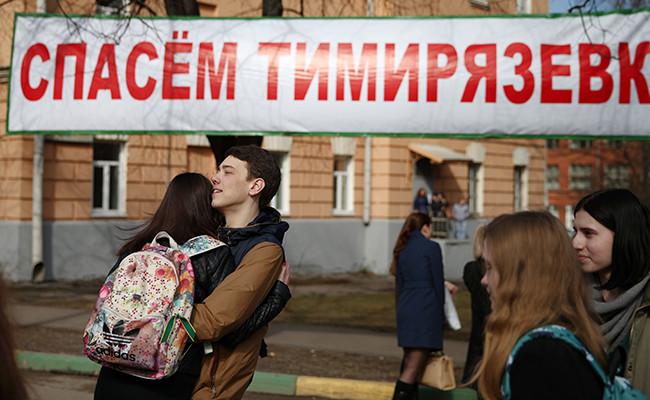 Участники митинга в защиту земель Тимирязевской сельхозакадемии у памятника Тимирязеву в сквере академии в апреле 2016 года