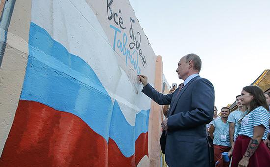 Президент России Владимир Путин вовремя посещения Всероссийского молодежного образовательного форума «Таврида наБакальской косе»