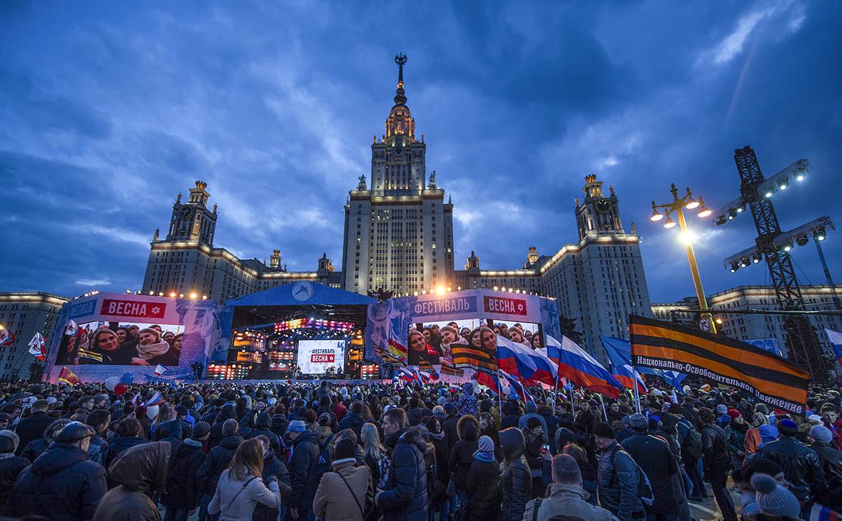 Фото: Антон Сергиенко / РБК