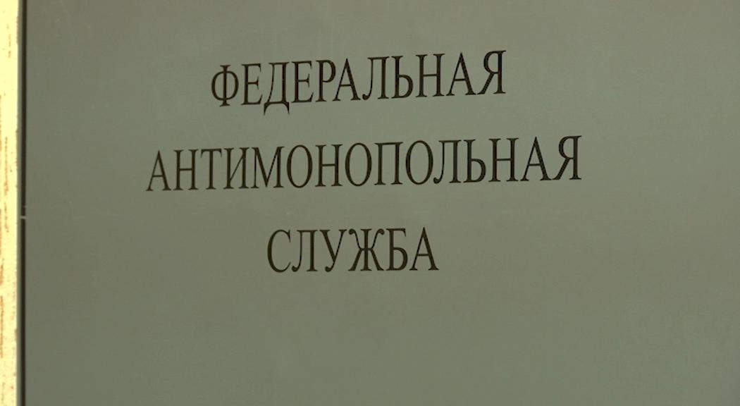 УФАС: в Прикамье по вине чиновников отложен ремонт детского сада и школы