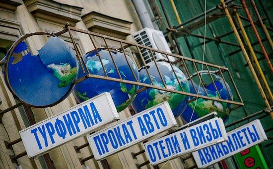Фото: cdn.vedomosti.ru