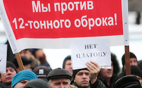 Во время митинга «Нет поборам задороги!», организованного инициативной группой, представляющей омских автоперевозчиков. 25 ноября 2015 года