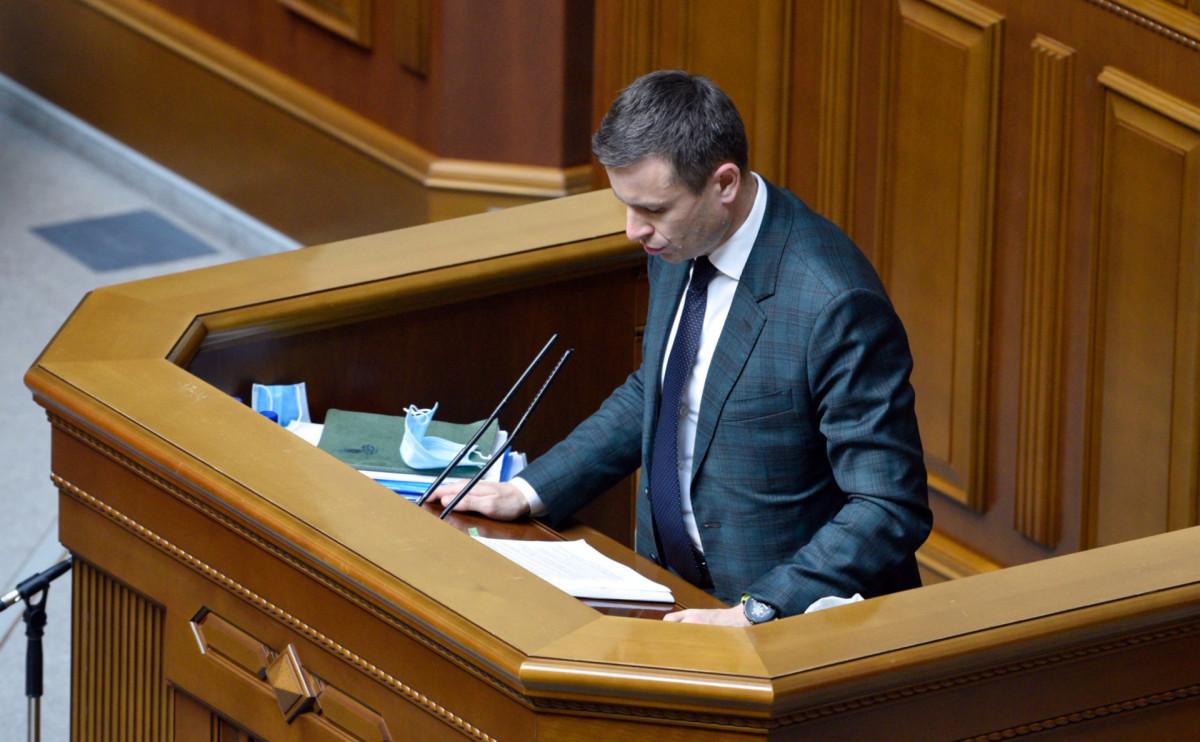 Министр финансов Украины Сергей Марченко на заседании Верховной рады