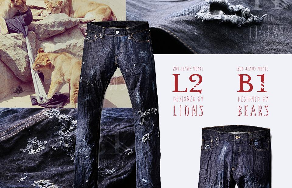 Фото: zoo-jeans.com