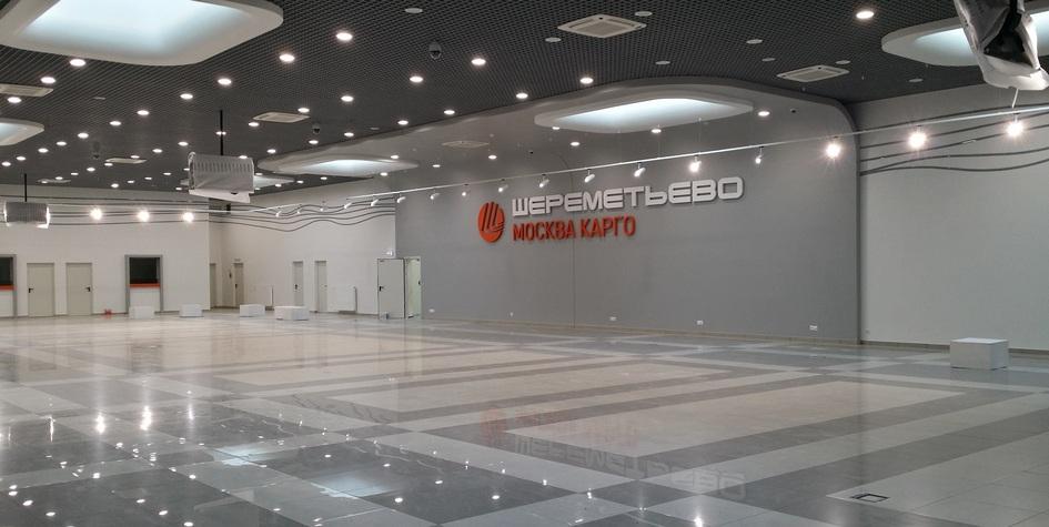 Фото: аэропорт Шереметьево