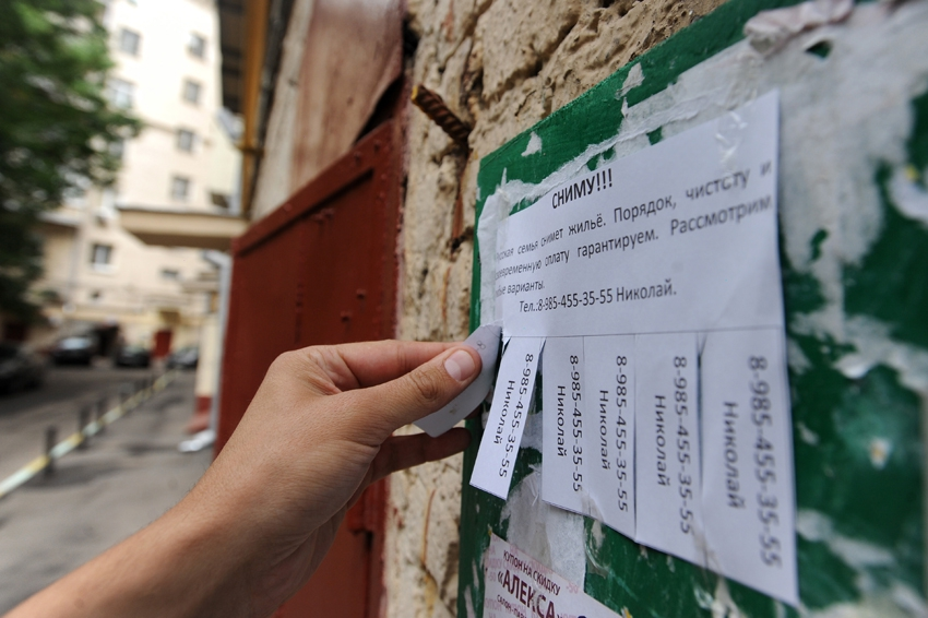 Фото: Фото ИТАР-ТАСС/ Сергей Карпов