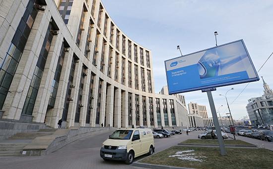 Офисное здание ВЭБа