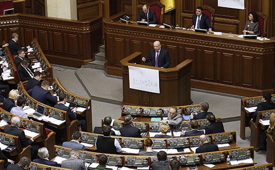 Заседание Верховная рады Украины