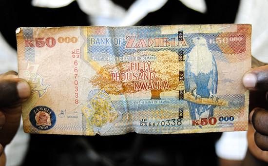 Квача—денежная единица Замбии