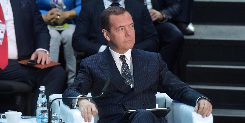 Дмитрий Медведев на форуме «Открытые инновации — 2017» в технопарке «Сколково»