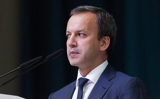 Вице-премьер правительства Аркадий Дворкович