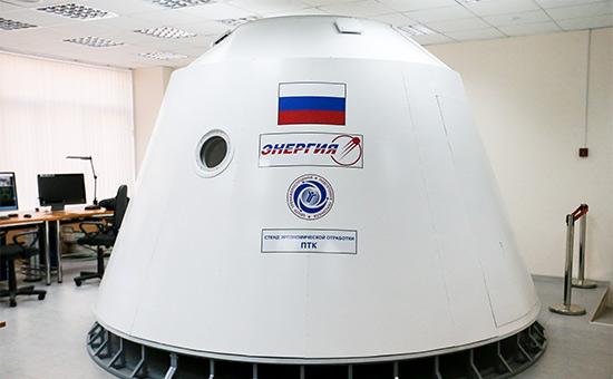 Макет пилотируемого транспортного корабля «Федерация»