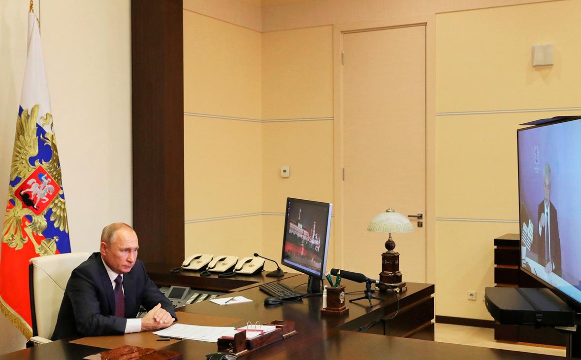 Владимир Путин на встрече с Сергеем Собянинымв режиме видеоконференции