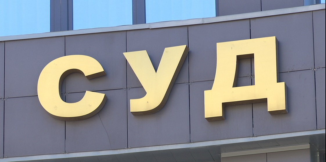 Суд продлил домашний арест экс-начальнику института Росгвардии в Перми