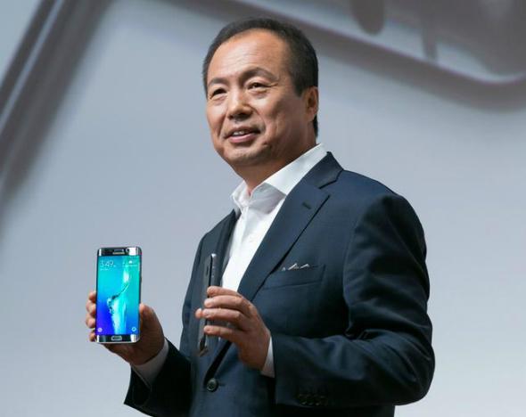 Фото: Samsung Mobile