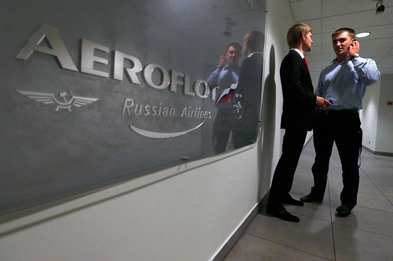 Офис компании «Аэрофлот»