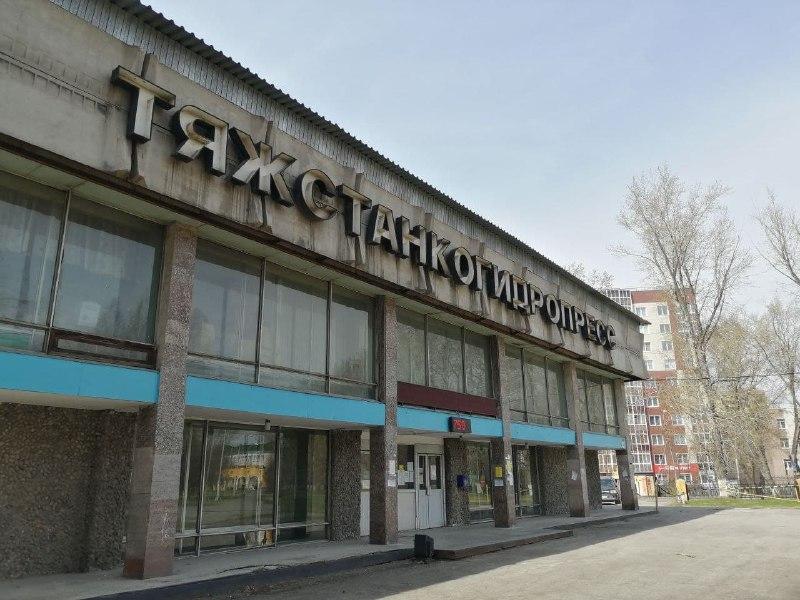 Фото: Никита Грачев/РБК Новосибирск