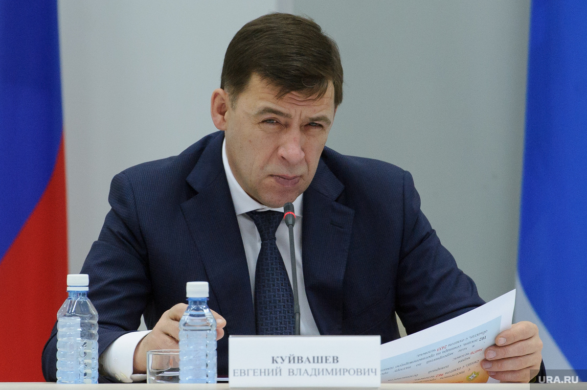 Фото: Ura.ru, Владимир Жабриков