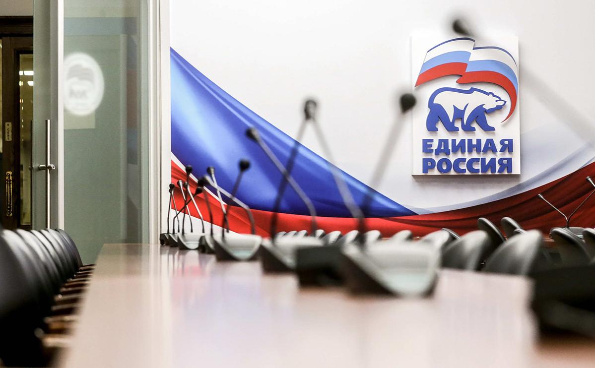«Единая Россия» не согласовала проект о либерализации КоАП о митингах