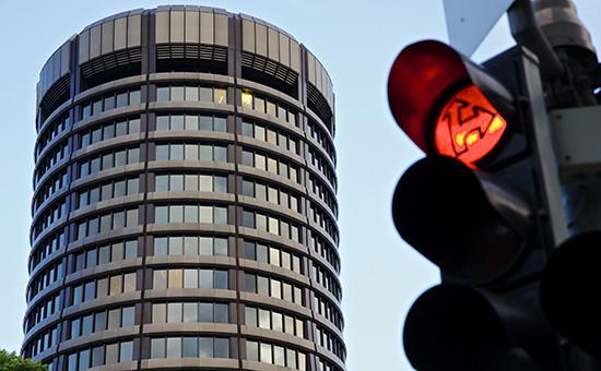 Офис Банка международных расчетов (BIS) в Базеле, Швейцария
