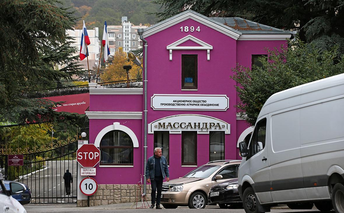 Винный завод «Массандра»