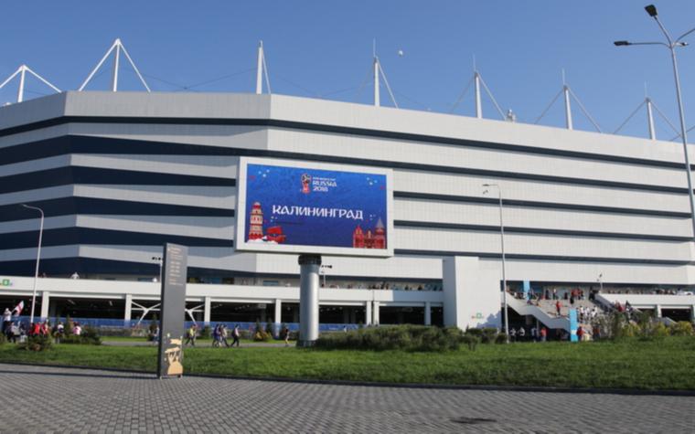 """Фото: Стадион """"Калининград"""" (Фото: Global Look Press)"""