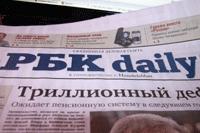 Фото: РБК daily
