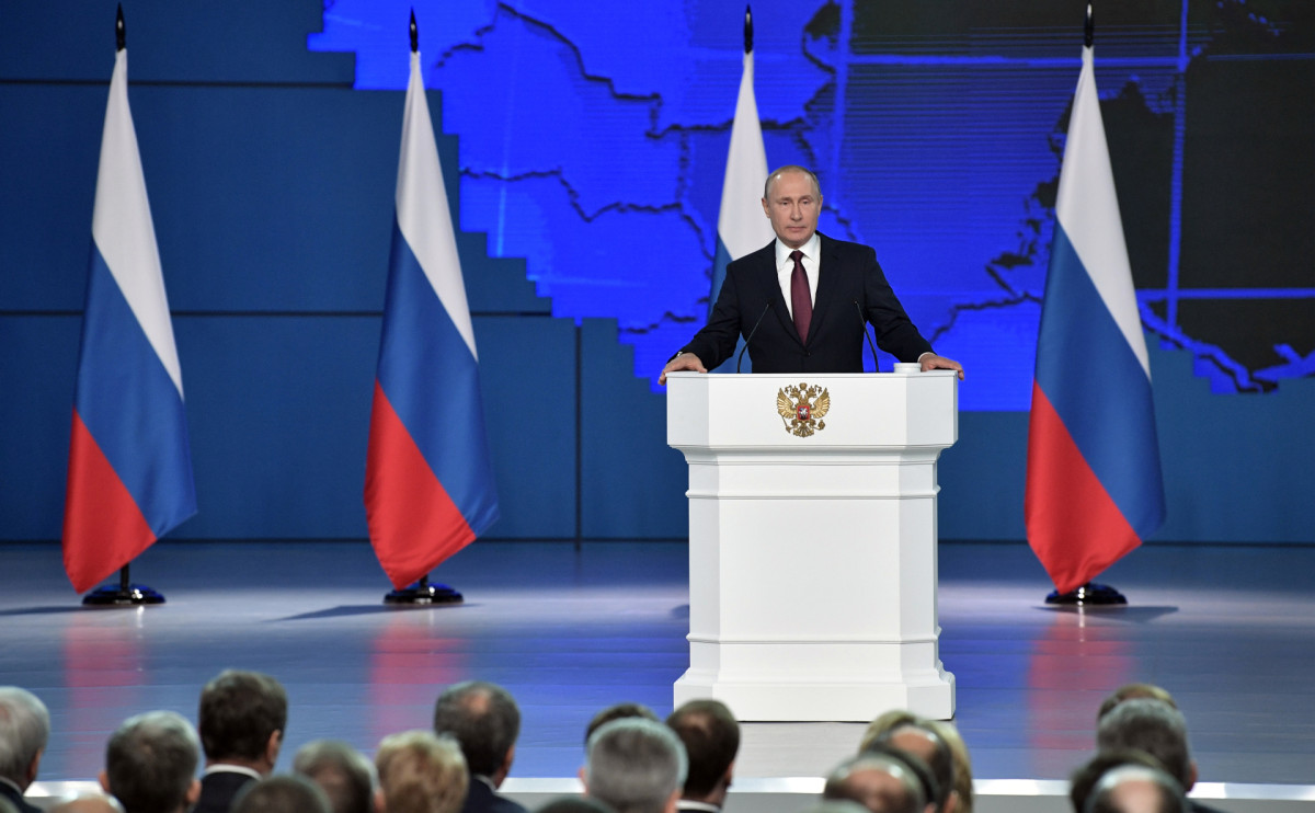 Фото: Алексей Никольский / РИА Новости