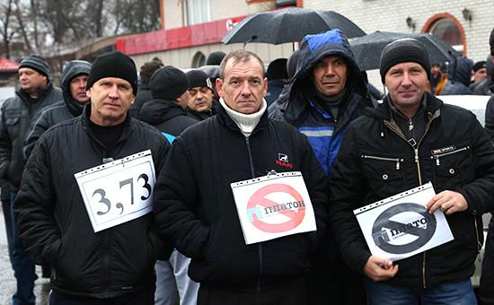 Дальнобойщики вовремя массовой акции протеста вБелгороде