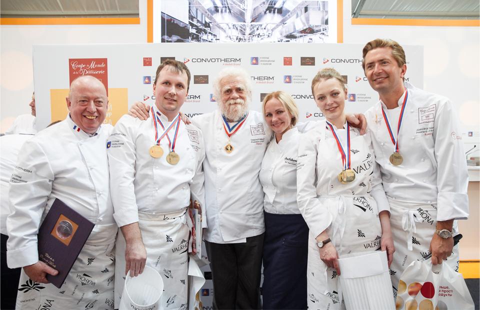 Фото: пресс-служба конкурса «Золотой Бокюз»