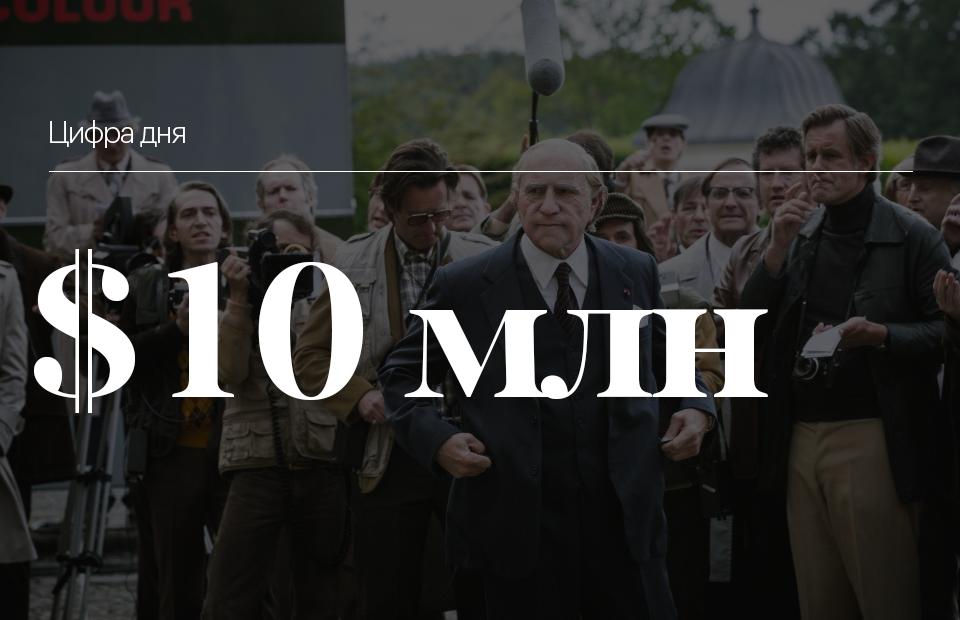 Кевин Спейси в фильме «Все деньги мира»