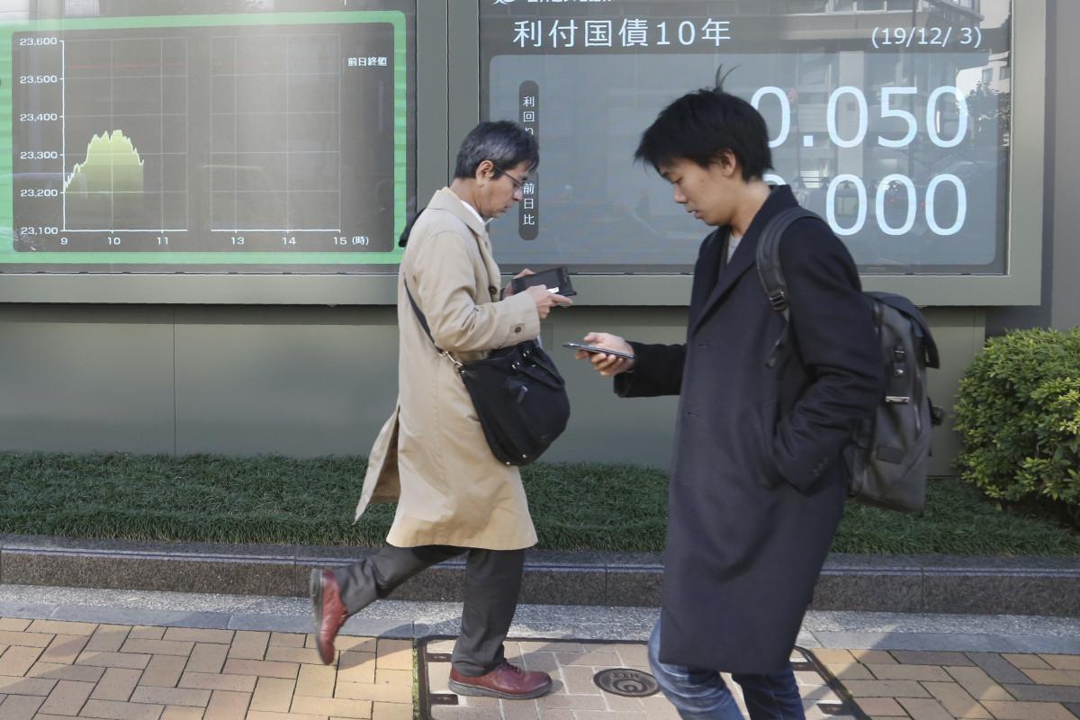 Фото: Koji Sasahara / AP