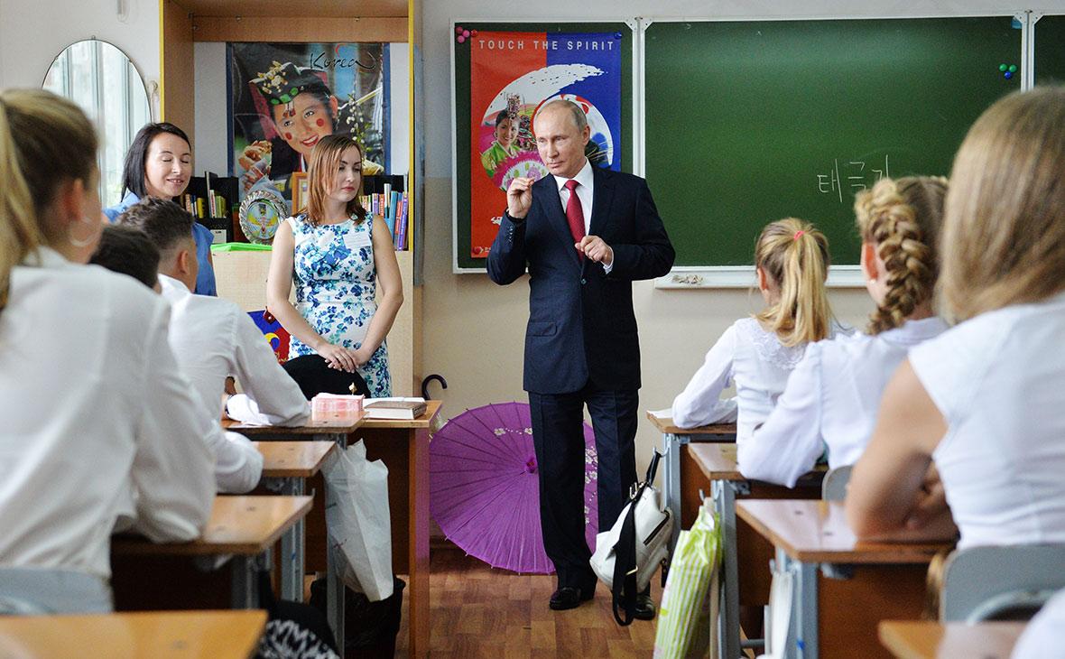 Владимир Путин во время встречи с учениками гимназии №2 во Владивостоке. 2016 год