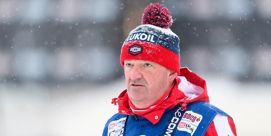 Тренер сборной России по лыжным гонкам Маркус Крамер