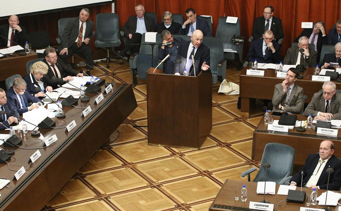 Совместное заседание президиума РАН и научно-координационного совета при ФАНО России