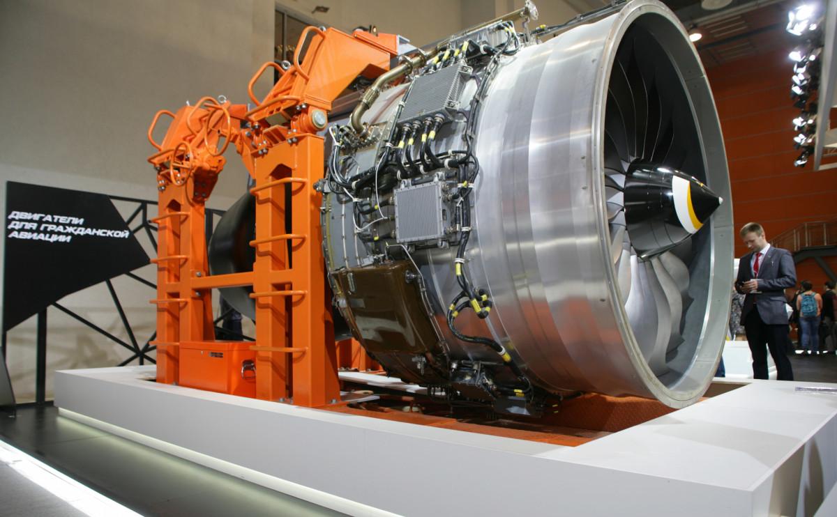 Двигатель ПД-14 для самолета МС-21