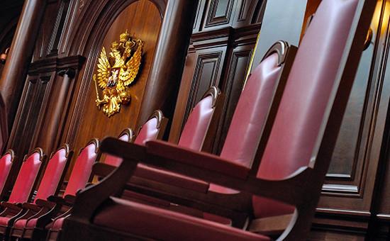 Зал заседаний Конституционного суда России