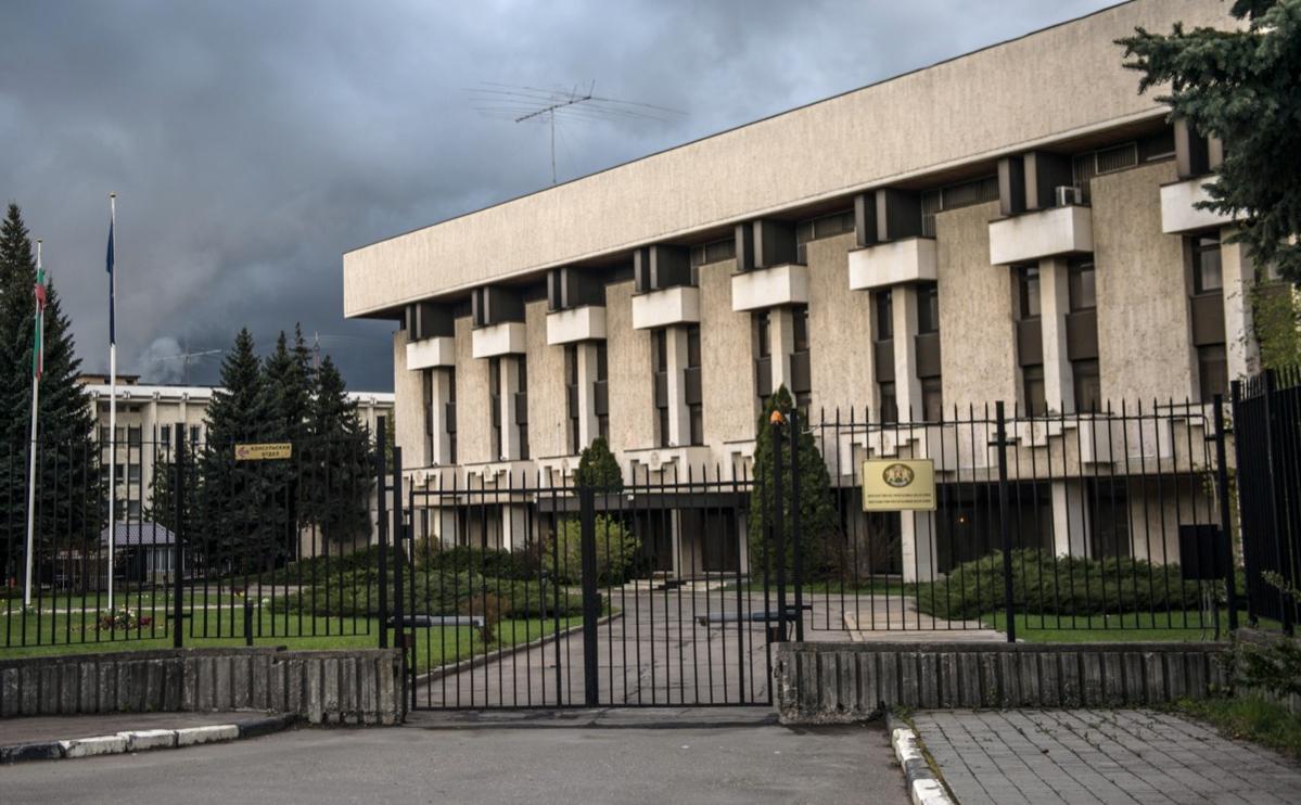 Посольство Республики Болгария в Москве.