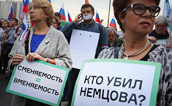Митинг оппозициив Марьино.Москва,сентябрь 2015 года