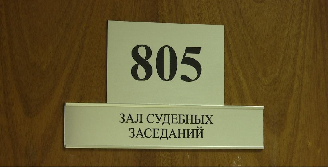 Суд не продлил испытательный срок осужденному за криминал в 1,6 млрд руб.