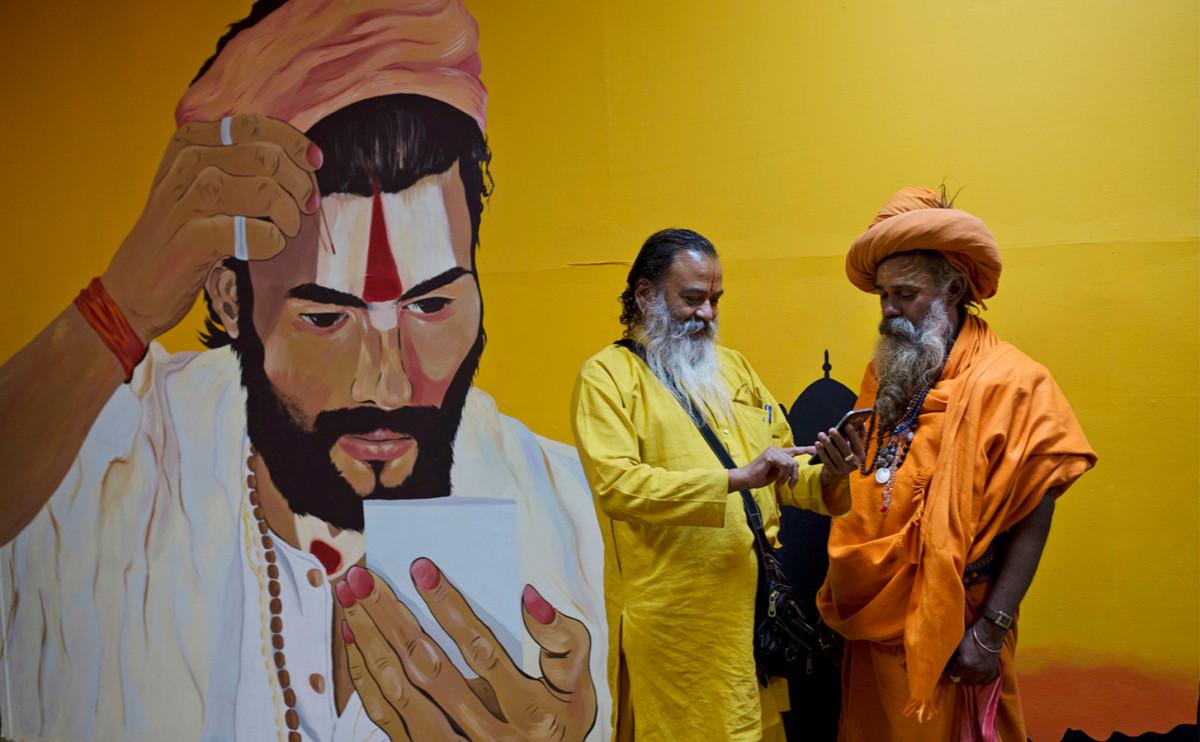 Фото: Rajesh Kumar Singh / AP