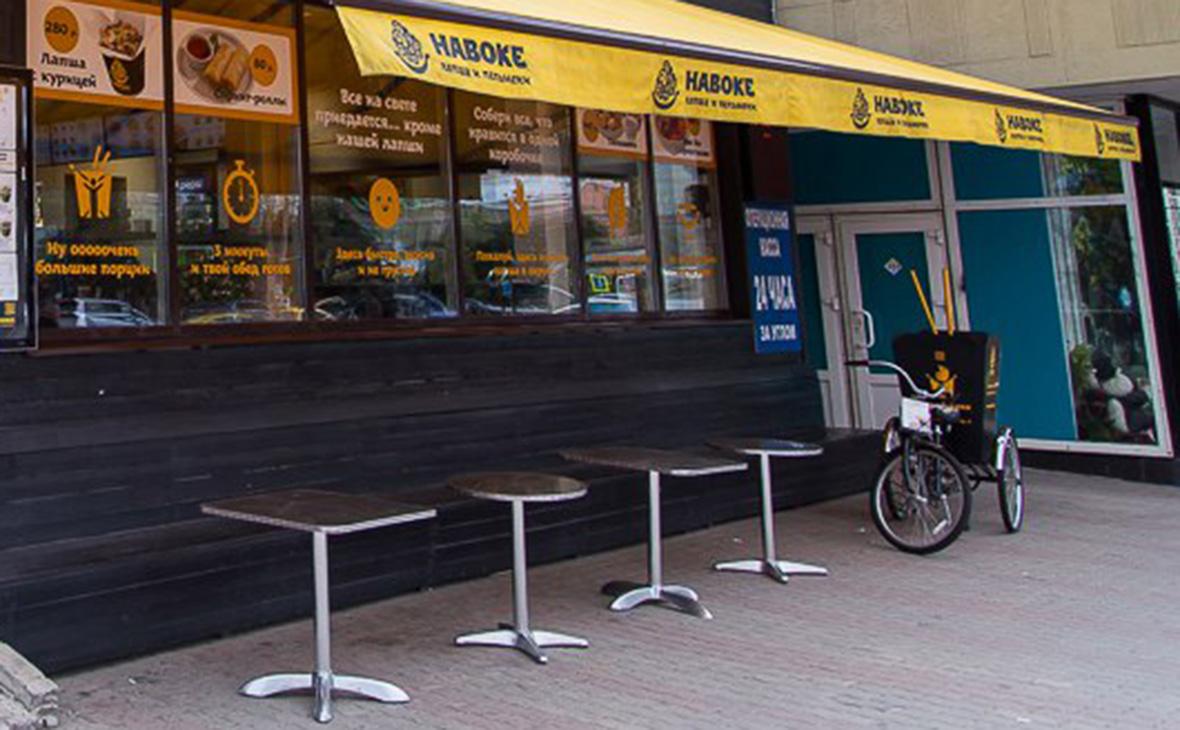 Кафе «Навоке» на Новом Арбате