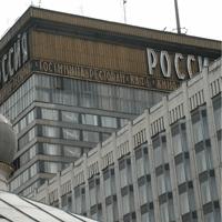 Фото: Гостиница «Россия»