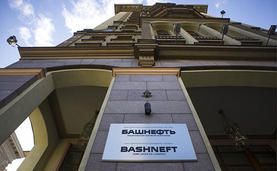 Здание «Башнефти» на 1-й Тверской-Ямской